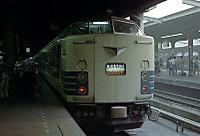 1982sum016