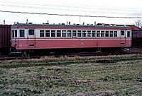 198312244011b
