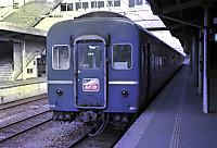198602242001b