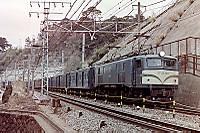 Ef58164