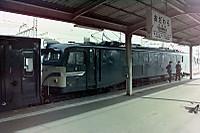 Ef5836b
