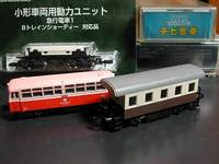 DSCN4078