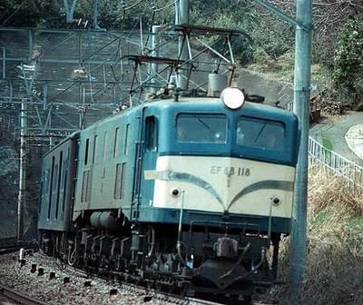 ef58-118