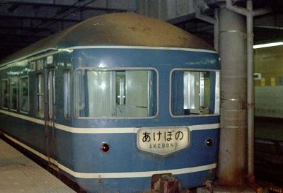 1982sum005