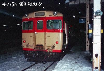 1984031606016
