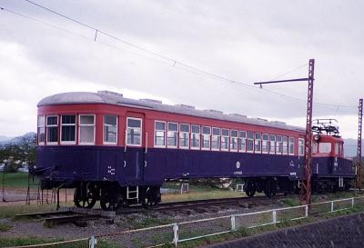 198709272003