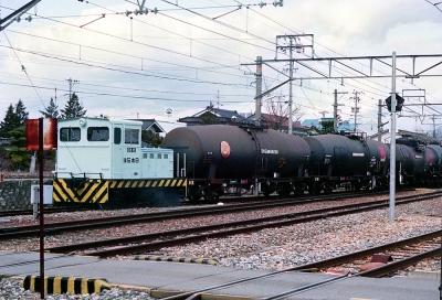 19930308205