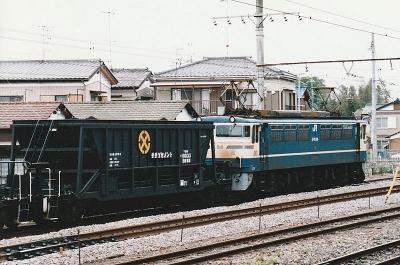 Ohoki10033