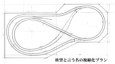 Plan20200116b